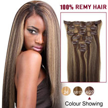 22 inches Brown/Blonde (#4_27) 7pcs Clip In Indian Remy Hair Extensions